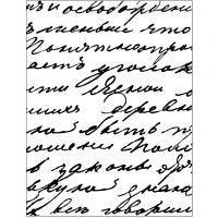Embossingfolder, ord, stl. 11x14 cm, tjocklek 2 mm, 1 st.